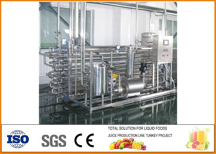 high quality 3T/H juice tubular Sterilizer